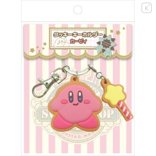 Japan Kirby Metal Charm Key Chain - Star - 2