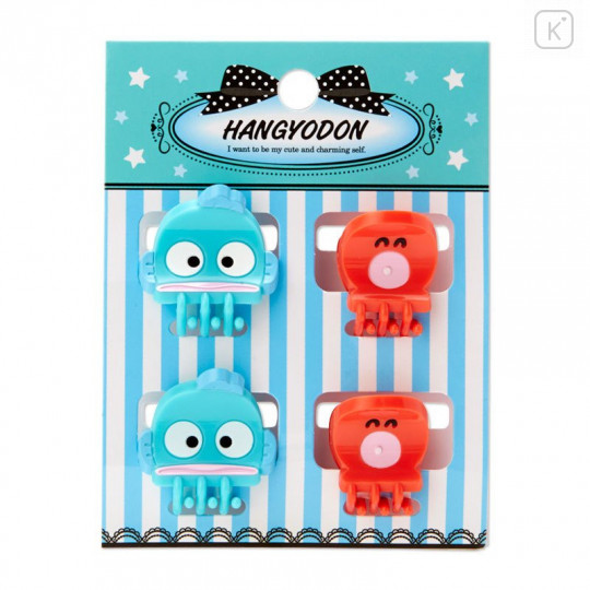 Japan Sanrio Mini Hair Clip 4pcs - Hangyodon - 1