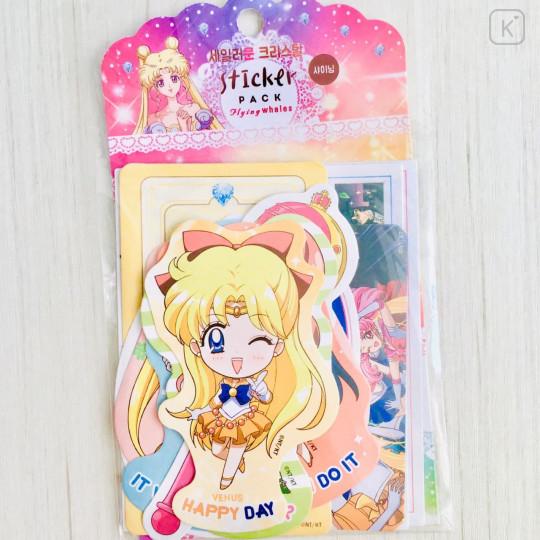 Sailor Moon Flake Sticker Pack B - 3