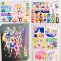 Sailor Moon Flake Sticker Pack C - 2