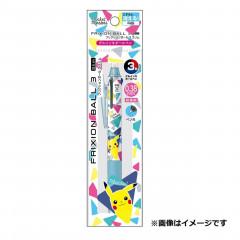 Japan Pokemon FriXion Erasable 3 Color Multi Gel Pen - Pikachu Blue