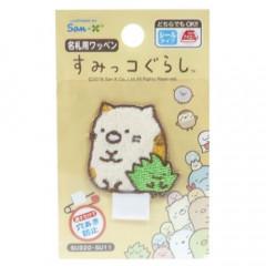 Japan Sumikko Gurashi Embroidery Iron-on Applique Patch - Cat