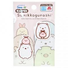 Japan Sumikko Gurashi Embroidery Iron-on Applique Patch - White Bear