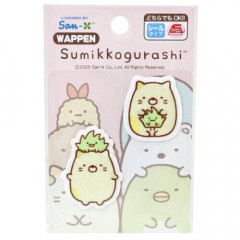 Japan Sumikko Gurashi Embroidery Iron-on Applique Patch - Cats