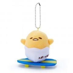 Japan Sanrio Sports Ball Chain Plush - Gudetama