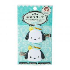 Japan Sanrio Hair Clip 2pcs - Pochacco