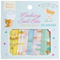 Japan San-X Masking Seal Bits Sticker - Rilakkuma / Summer Time