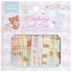Japan San-X Rilakkuma Masking Seal Flake Sticker - Chairoikoguma