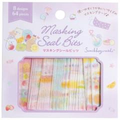 Japan San-X Masking Seal Bits Sticker - Sumikko Gurashi / Fruit Vacation