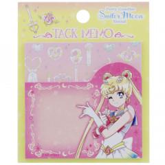 Japan Sailor Moon Tack Memo Sticky Notepad - Eternal