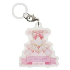 Japan Sailor Moon Acrylic Keychain - Super Sailor Chibi Moon Umbrella Marker Eternal