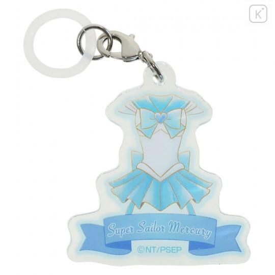 Japan Sailor Moon Acrylic Keychain - Super Sailor Mercury Umbrella Marker Eternal - 1