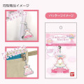 Japan Sailor Moon Acrylic Keychain - Super Sailor Mercury Umbrella Marker Eternal - 2
