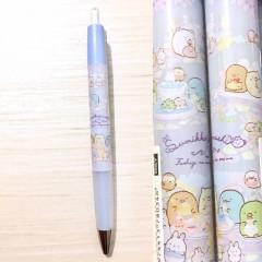 Japan San-X Pilot Opt. Ball Pen - Sumikko Gurashi / Mysterious Rabbit Oniwa Blue