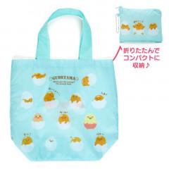 Japan Sanrio Eco Shopping Bag - Gudetama