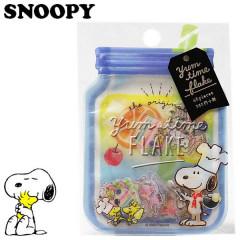 Japan Snoopy Masking Seal Flake Sticker - Dessert YUM TIME Chef