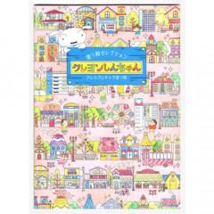 Japan Crayon Shin-chan Coloring Book