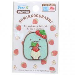 Japan Sumikko Gurashi Embroidery Iron-on Applique Patch - Tokage Strawberry