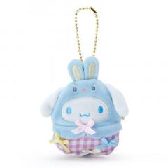 Japan Sanrio Easter Purse Mascot - Cinnamoroll