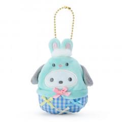 Japan Sanrio Easter Purse Mascot - Pochacco