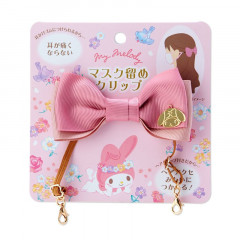 Japan Sanrio Mask Clip - My Melody