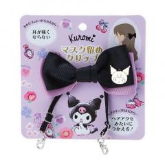 Japan Sanrio Mask Clip - Kuromi