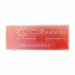 Japan Seed Sun Radar Color Changing Transparent Eraser - Pink to Violet