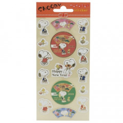 Japan Snoopy Sheet Sticker - Happy New Year