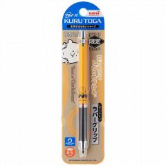Japan Peanuts Kuru Toga Rubber Grip Mechanical Pencil - Charlie