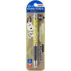 Japan Peanuts Kuru Toga Rubber Grip Mechanical Pencil - Snoopy / Jump