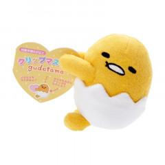 Japan Sanrio Mascot Clip - Gudetama