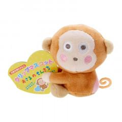 Japan Sanrio Mascot Clip - Monkichi