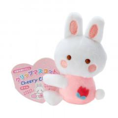 Japan Sanrio Mascot Clip - Cheery Chums
