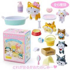 Japan Sanrio Secret Mascot - Shiba Inu Cosplay