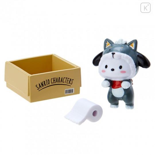 Japan Sanrio Secret Mascot - Shiba Inu Cosplay - 6