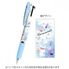 Japan Sanrio Jetstream 3 Color Multi Ball Pen - Cinnamoroll