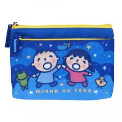 Sanrio 2 Pocket Zip Pouch - Minna No Tabo