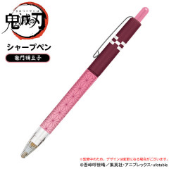 Japan Demon Slayer Mechanical Pencil - Nezuko Kamado