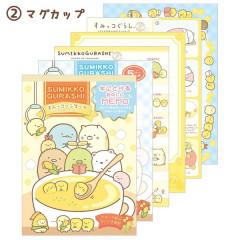 Japan San-X A6 Notepad - Sumikko Gurashi / Corn Soup B