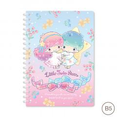 Sanrio B5 Twin Ring Notebook - Little Twin Stars 2021