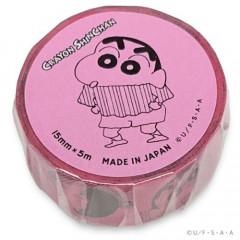 Japan Crayon Shin-chan Washi Paper Masking Tape - Shinnosuke Pink