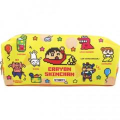 Japan Crayon Shin Chan Zipper Pen Pouch - Yellow