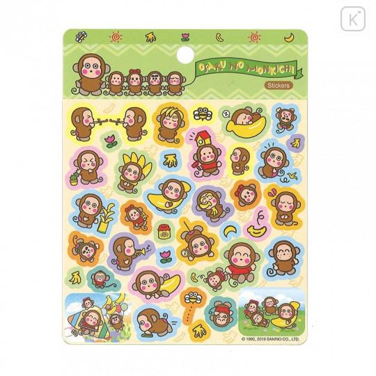 Sanrio Sticker - Monkichi - 1