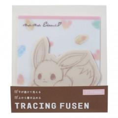 Japan Pokemon Tracing Fusen Sticky Notes - Eevee
