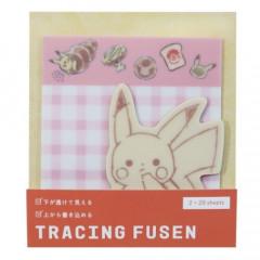 Japan Pokemon Tracing Fusen Sticky Notes - Pikachu / Bread