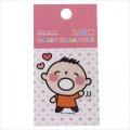 Japan Sanrio Vinyl Sticker - Minna no Tabo / Heart Series - 2