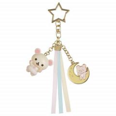 Japan San-X Key Chain - Korilakkuma / Fluffy Angel