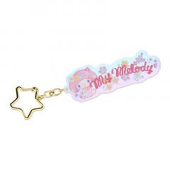 Japan Sanrio Acrylic Keychain - My Melody