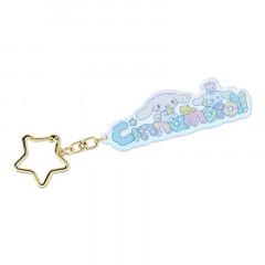 Japan Sanrio Acrylic Keychain - Cinnamoroll