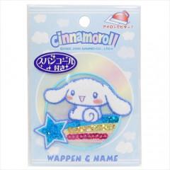 Japan Sanrio Iron-on Applique Patch - Cinnamoroll & Meteor